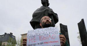 2019 08 17t120330z 1475660641 Rc14546d6240 Rtrmadp 3 Russia Politics Protests 0