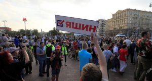 2019 08 31t133949z 63424132 Rc14b53c8c70 Rtrmadp 3 Russia Politics Protests 0