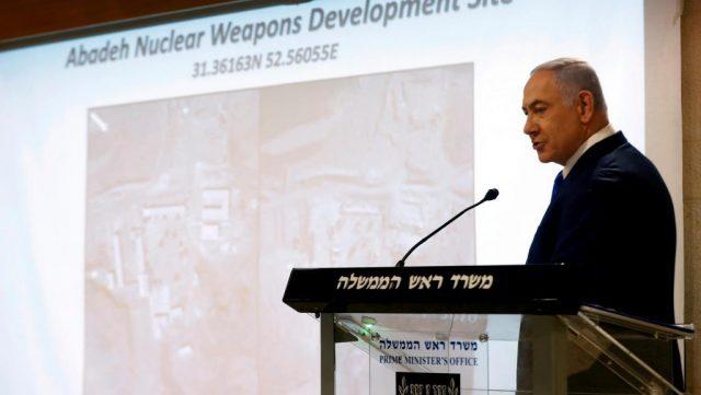 2019 09 09t154457z 196237683 Rc1cd5fe39c0 Rtrmadp 3 Iran Nuclear Iaea Netanyahu 0