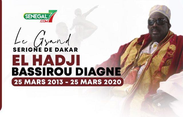 El Hadji Bassirou Diagne